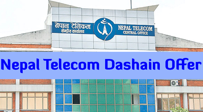 Nepal Telecom Dashain Offer, Free Data, Voice, SMS, and much